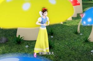 白雪公主唱歌跳舞,原来她的歌声这么好听,真的太棒了