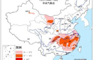 四川盆地云南广西等地有较强降雨 南方地区高温天气持续