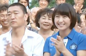 女人当官:桂花以绝对优势当选村主任,高兴坏了,有为却有愁了