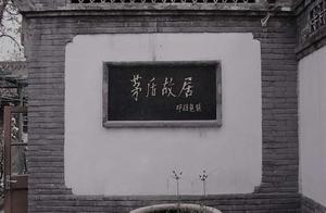 北京旅游,美好又不拥挤的必去景点