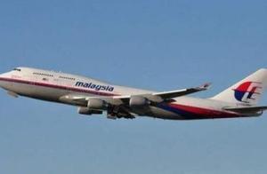 马航MH370失联事件最终结果公布 客机神秘失踪的原因是什么?