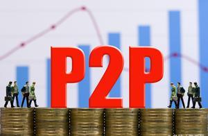 这次雷潮中能留下来的P2P平台,肯定会赢得投资人的信任