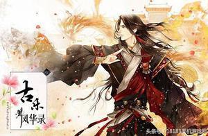 拟人新作《古乐风华录》曝光 终于等到中华传统乐器拟人!