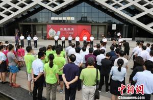 中国地质博物馆百年精品展山西展出地球瑰宝
