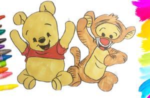一起学画画 小熊维尼和跳跳虎