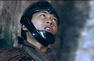 蜀山传:丹辰子真是坏事,要不是他的飞刀,幽冥估计也跑不掉
