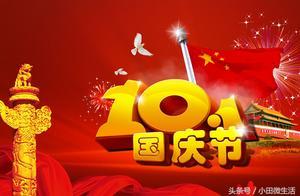 求小学生对祖国60周年的祝福语