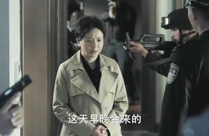 人民的名义:赵立春已被双规,祁同伟赶紧带枪跑路