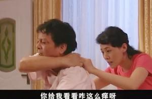 老婆正帮老公捶背捏肩,老公突然说身上痒,却被老婆发现了端倪