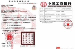 深圳男子接了一个电话后独自奔宾馆开房,差点被骗光银行卡上存款