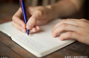 访谈日记怎么写