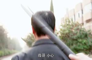 薛斌终于看清来宝真面目,决然离去,不料却遭到来宝当头一棒