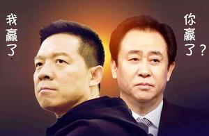 """倔强的贾跃亭:仲裁输给许家印,却发公告宣称""""全面获胜"""""""