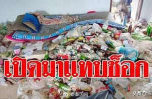 泰男租房后失踪,房间变垃圾厂!