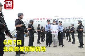 """台湾电信诈骗犯一句""""我不是中国人"""",引起西班牙法官反感"""