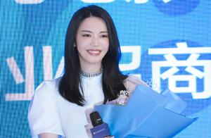 """姚晨担任金鸡百花电影节形象大使""""双大使""""身份上线太厉害了"""