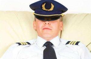"""防止疲劳驾驶!南宁机场一航班因机组人员""""工作超时""""取消"""