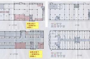 【优质地产】北京北三环太阳宫20400平办公独栋项目