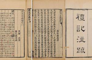 """《礼记·王制》记载:""""天子七庙"""",考虑第八个天子的感受了吗?"""