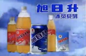 他曾是中国茶饮大王,请刘德华代言,后因管理不善破产被汇源收购
