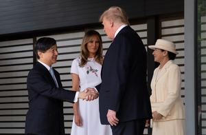 特朗普见日本天皇,举手投足和前6位总统有何不同?