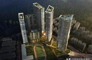 9.4亿!中建二局中标深圳东海富汇豪庭项目附属工程