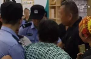 暴力抗法!南京一艾滋病病毒携带者咬伤法官