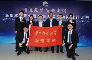 盘点!华中科技大学拿了多少个第一?