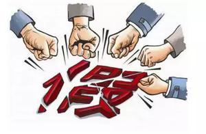 聚焦丨湖南两官员博士论文被指造假!揭露官员学术腐败背后的利益链……