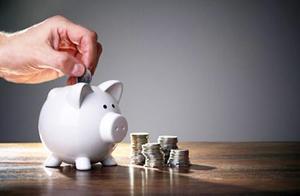 互金播报:长银消费金融拟增资6.9亿 富勤金融招股说明书生效