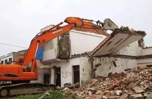 """评估方""""恶意篡改""""拆迁房屋评估数据该如何维权?"""