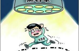 九江一男子不履行判决被曝光,家人看到名单后敦促他还钱
