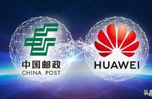 华为与中国邮政达成战略合作伙伴 成立联合实验室