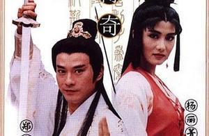 能介绍几部台湾90年代现代爱情下载亚博手机客户端吗