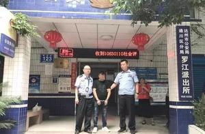 男子被贴罚单,发朋友圈晒图辱骂人,警察直接找上门