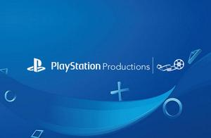 """又见PS""""P"""",做游戏电影索尼是认真的"""