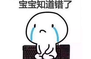中国玩家参加宝可梦大赛获得冠军,被查出抄袭?官方:取消冠军!