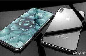 今年iPhone又将推出3款手机,现在iPhone开始大降价,XR低破5000
