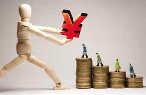 京储街解析银行固定收益的理财产品有哪些?