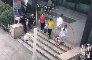 最新消息:杭州14岁女孩找到了,离家出走到江城,网友放心了:还好没事