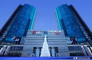 LG将出售北京双子座大厦:预估1.5万亿韩元