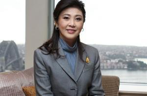 说说泰国的华裔总理们