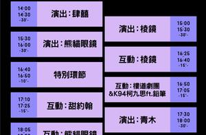 虎牙独家直播武汉星巢音乐节,赵雷、草东没有派对..等你来看!