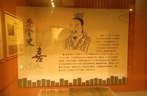 云梦睡虎地秦简价值连城,丰富和校正了我们对秦国历史的认识