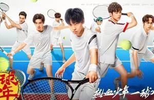 《网球王子》演员际遇大不同,有人口碑骤降,有人如日中天