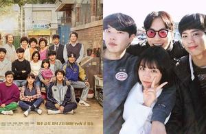 中国将翻拍tvN人气作品《请回答1988》网友表示:请不要毁掉经典!