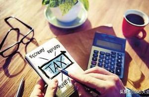 生活中有哪些税收的现象