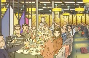 下班之后公司一起聚餐算不算加班?网友回答一致:算