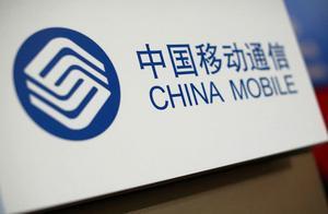 """中国移动无诚意,为留住用户,才使用网龄流量""""套路""""?"""