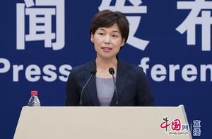 中国发布丨发改委:截至4月底580万人次被限制购买动车高铁票